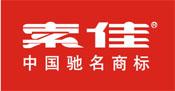 深圳爱索佳实业有限公司