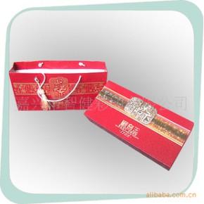 茶盒/礼品茶盒/礼品盒
