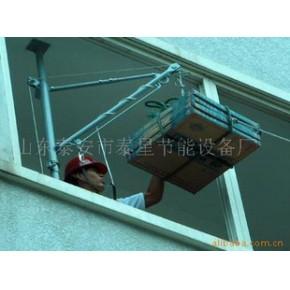 便携式小吊机TX200A-30