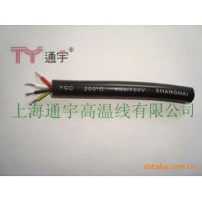 YGZ/YGC高温柔软电缆电缆线