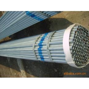 Q345BQ热镀锌焊管 Q345B