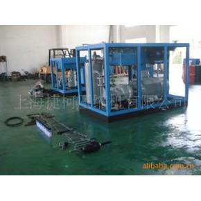 上海捷柯 水冷式 大流量 双螺杆空压机