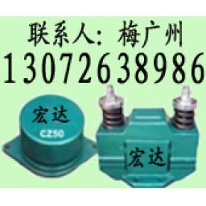 电磁仓壁振动器 CZ10 CZ50 CZ100 CZ250 CZ400 CZ600 CZ800 CZ