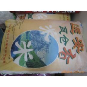 湖北高山冷水农家大米优质稻