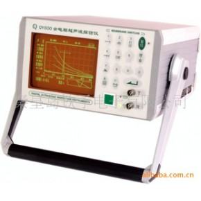 超声波数字式超声波探伤仪