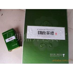 茶叶包装/绿茶礼盒/国饮茶礼四合一铁内罐套装