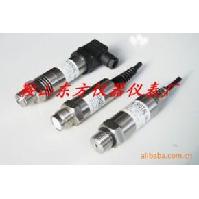 专业生产KGY矿用压力变送器
