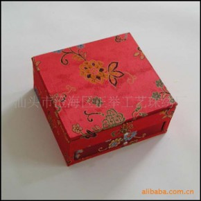 织锦 木料首饰盒 化妆盒 礼盒 精品盒