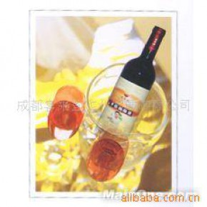杨梅酒、红酒,白酒,黄酒、酒