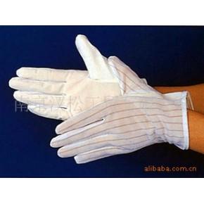 我公司专业生产防静电手套
