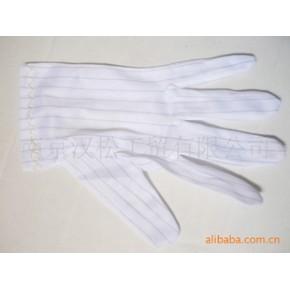 我厂专业生产销售防静电手套
