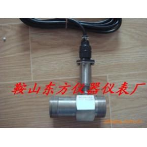 专业生产批发GLW型管道用流量传感器