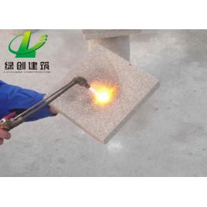 政策给力建筑节能 选择A级防火保温材料