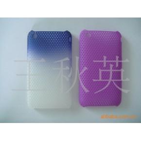 苹果IPHONE 3G/4G/TOUCH4网孔外壳