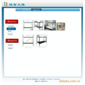 生产床架、篮球架、黑板、课桌椅、乒乓球台等文体用品