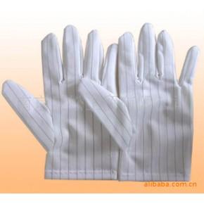 专业生产防静电手套厂 防静电手套