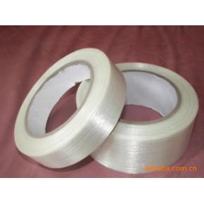 包装辅料--纤维胶带 PET