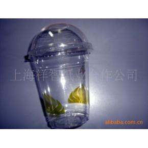 一次性塑料杯PET,外卖奶茶杯,冷饮塑料杯,