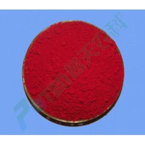 红外热成像仪  YRH300本质安全型红外热成像仪