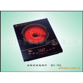 电陶炉-B01-Y02  (特价促销)