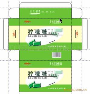 纸类包装容器 纸盒图片