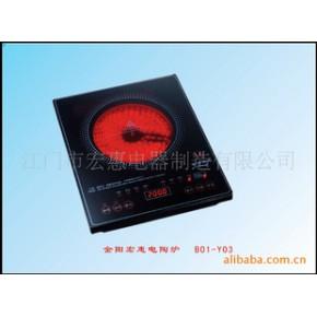 电陶炉-B01-Y03 (特价促销)