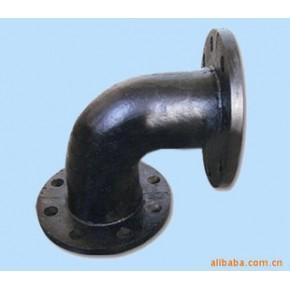 管件 弯头 铸钢 国际标准(mm)