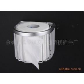 太空铝手指盒  网篮 单层肥皂网