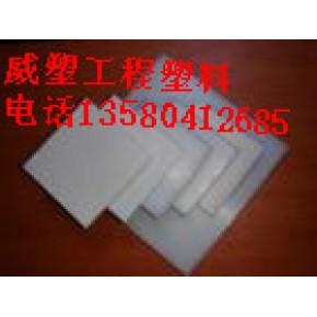 塑料王PTFE的优势特点及用途