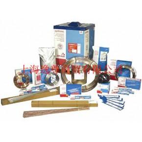 S690,S890,S960进口焊丝,药芯焊丝,高强钢焊丝,