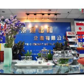 移民签证,重庆留学中介,重庆中介,出国留学