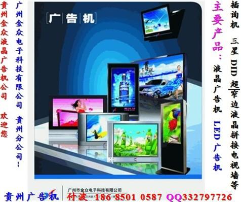 贵州佰仕佳智能科技有限公司