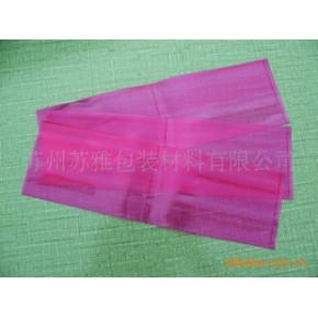 红色防静电塑料袋 suya