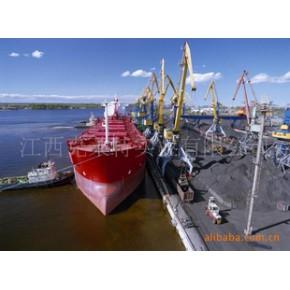 俄罗斯印度尼西亚进口电煤6100-6300大卡