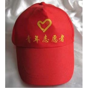 中山制帽厂,中山广告帽,中山太阳帽