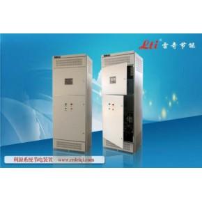 滤波节能装置山东雷奇大的节电设备制造商
