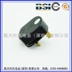 英规插头 英标BS插头 英式BS认证插头 英国插头电源线