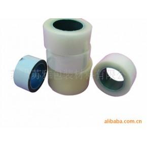 蓝色保护膜,乳白色保护膜