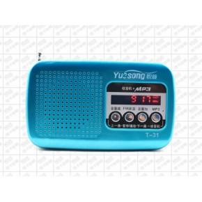 悦颂T31老年插卡音箱 便携收音机音箱批发价格
