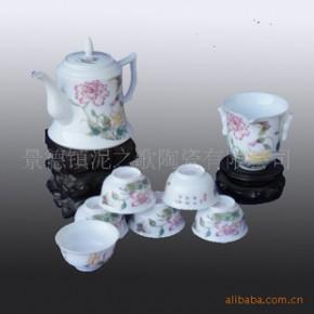 景德镇 骨瓷粉彩秞中彩8头茶具套装日用陶瓷-蝴蝶