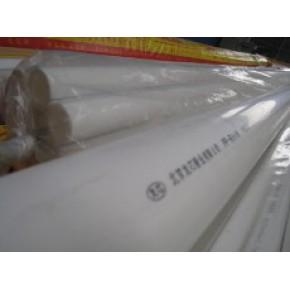 PPR水管驰名品牌,厂家生产龙芯PPR上水管