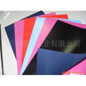 进口双灰纸板黑卡灰底白卡封面布