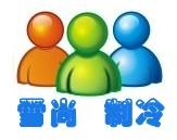 北京雪尚制冷设备有限公司