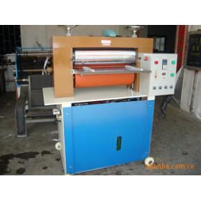 1.3米油压压光机 振飞机械