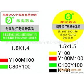 湖南株洲服装吊牌、 供应服装吊牌