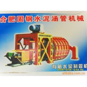 悬辊机 涵管机械 水泥制管机