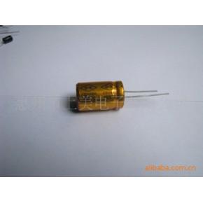 铝电解电容器16V6800UF