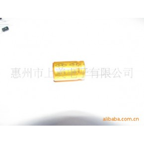 铝电解电容器25V680UF