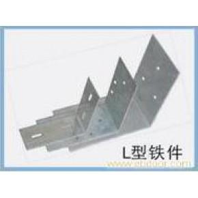 砌块专用L型铁件