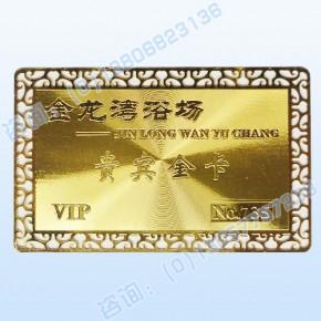 金属VIP卡,闪金卡,闪银卡设计制作